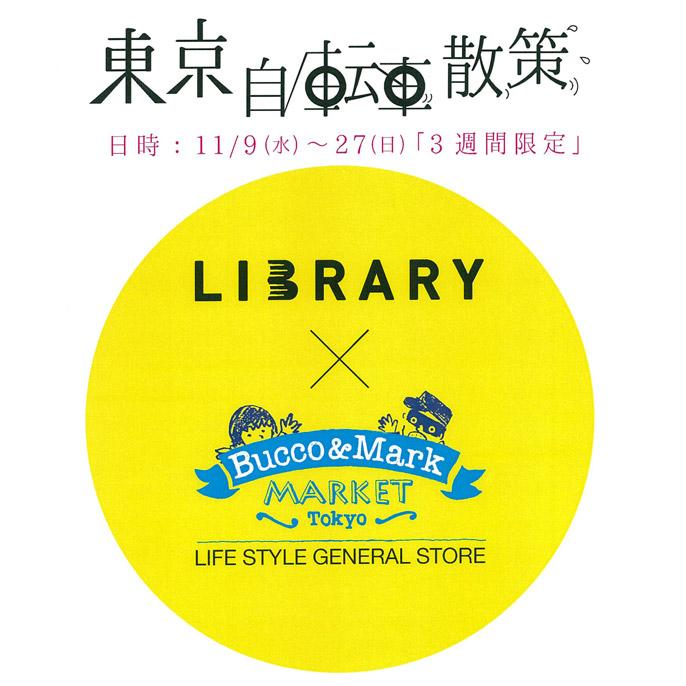 LIBRARYXB&MM_W686
