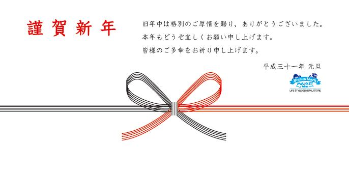 sketch_謹賀新年_W686_ol
